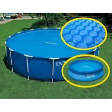 Тент для бассейна Easy Set Frame Pools, 549 см Intex