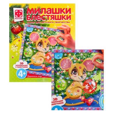 Аппликация с пайетками Новый год Украшаем елку 406060 Фантазёр