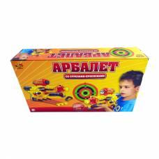 Игровой арбалет с 3 стрелами-присосками (свет) ABtoys