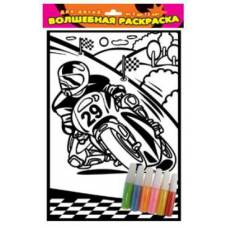 Раскраска бархатная с гелем
