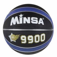 Мяч баскетбольный Minsa 9900, PVC, размер 7, PVC, 560 г  MINSA