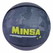 Мяч баскетбольный MINSA, размер 7, PVC, бутиловая камера, 500 г  MINSA