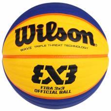 Мяч баскетбольный WILSON FIBA3x3 Official, WTB0533XB, размер 6, PU Wilson