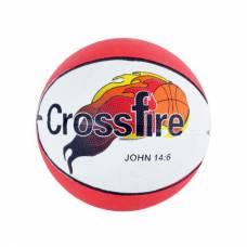 Баскетбольный мяч CrossFire, красно-белый, размер 7 Shantou