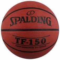 Мяч баскетбольный Spalding TF-150, 63-684z, размер 7 Spalding