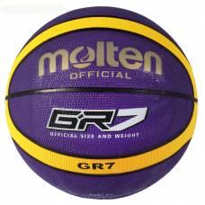 Баскетбольный мяч, фиолетовый, размер 7