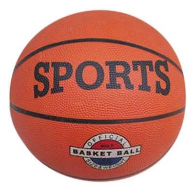 Баскетбольный резиновый мяч