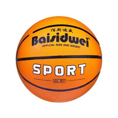 Баскетбольный мяч Baisidwei, 24 см Shenzhen Toys