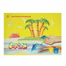Альбом для рисования, 20 листов Каляка-Маляка