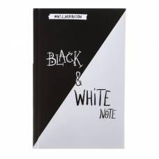 Black&White Note. Стильный блокнот с чёрными и белоснежными страницами, твёрдый переплёт Эксмо