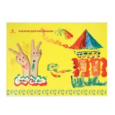 Альбом для рисования, 8 листов Каляка-Маляка