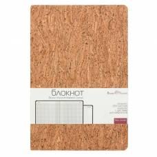 Блокнот А5, 200 листов MADEIRA. CLASSIC, интегральная обложка из пробкового дерева, тонированный блок BrunoVisconti