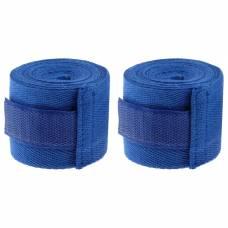 Бинт боксерский эластичный FIGHT EMPIRE 4 м, цвет синий Sima-Land