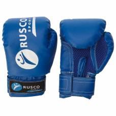 Перчатки боксерские RUSCO SPORT кож.зам. 10 Oz синие RuscoSport