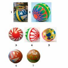 Детский мяч, 20 см Чебоксарский Завод