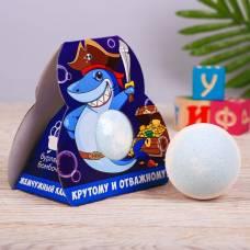 Бурлящий шар детский в подарочной коробке