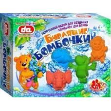 Набор Бурлящие бомбочки для ванны Животные Дети Арт