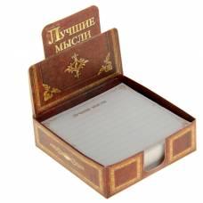 Бумага для записей в коробке