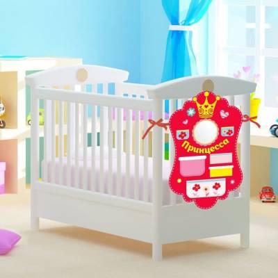 Кармашек на детскую кроватку плюшевый «Принцесса», 60х45 см Крошка Я