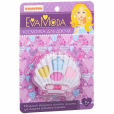 Набор детской косметики Eva Moda - Ракушка с тенями для век Bondibon
