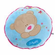 Мягкая игрушка-подушка с мишуткой Sima-Land