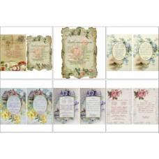 Набор декупажных карт 6 шт «Рецепт счастливого дома» Sima-Land