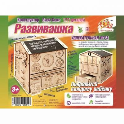 Деревянный конструктор-бизибокс