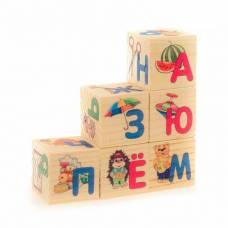 Набор из 6 кубиков