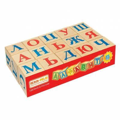 Набор из 15 кубиков с буквами