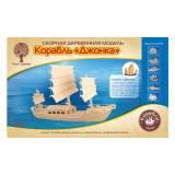 Деревянные модели кораблей