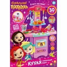 Детская кухня (вода, свет, звук), 30 предметов Играем Вместе