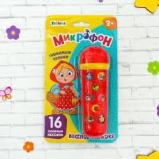 Музыкальная игрушка «Микрофон Я пою», красный, 16 песенок Забияка