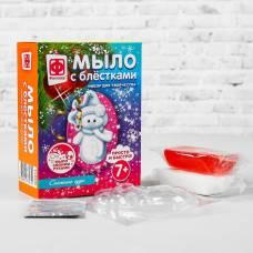 Мыло с блестками фигурное Новый год Снежное чудо 406054 Фантазёр