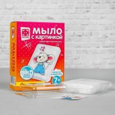 Новогоднее мыло Веселый мышонок 406053 Фантазёр