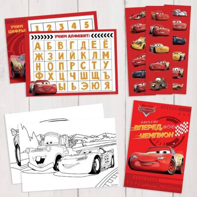 Подарочный творческий набор: наклейки, блокнот, раскраски, обучающие карточки, Тачки Disney