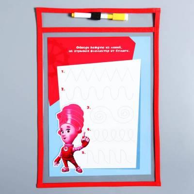 Многоразовая папка с карточками и маркером «Пиши-стирай», ФИКСИКИ Sima-Land