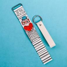 Набор «Вечно молодой»: часы наручные 22 × 3.5 см, брелок Sima-Land