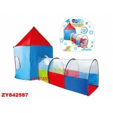 Игровая палатка с туннелем, 225 х 140 см Shantou
