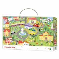 Пазл на внимательность «Жизнь городка», 80 элементов Vladi Toys