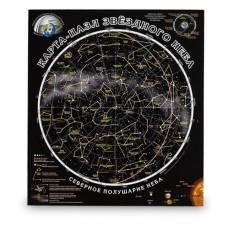 Астрономический пазл