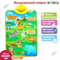 Музыкальный коврик «Весёлые друзья» Забияка