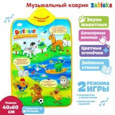 Музыкальный коврик «Весёлые животные» Забияка