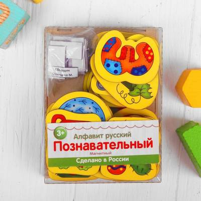 Алфавит русский