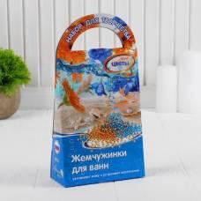 Жемчужинки для ванн своими руками с ароматом цветов Арома Развивашки