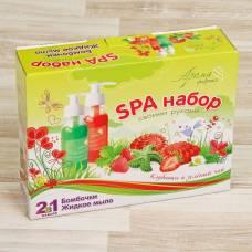 Бомбочки для ванн и жидкое мыло своими руками