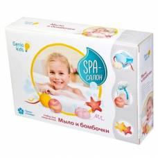 Набор для мыловарения Genio Kids - SPA-салон Dream Makers