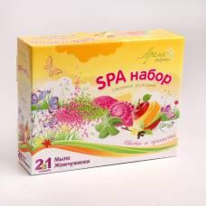 Мыло и жемчужинки для ванны своими руками