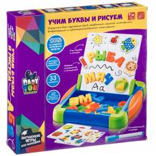 Игровой набор для малышей