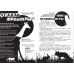 Настольно-печатная игра «Развивающее Лото» - Угадай животных ЮНСИ