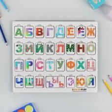 Русский алфавит-пазл (прямоуголные карточки)